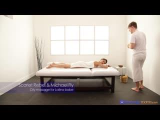 [MassageRooms] Scarlet Rebel - Oily massage for Latina babe