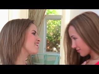 Amia Miley, Natasha White