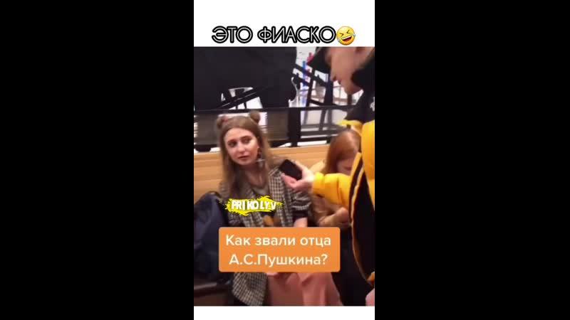 VIDEO-2021-01-30-11-03-40.mp4