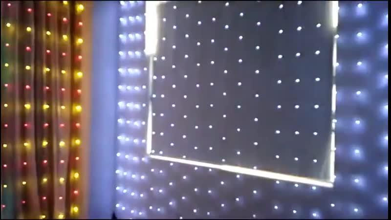 300 светодиодных занавесок на солнечных батареях, сказочные