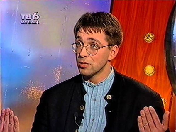 Сергей Курёхин - Интервью в программе Те, кто