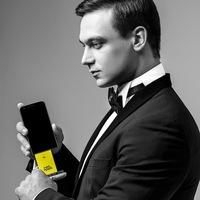 Илья Ильин фото