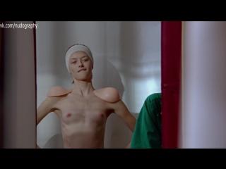 Голая Тинатин Далакишвили Видео