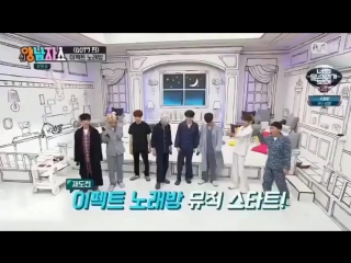 GOT7 - funny Never Ever + A New Yang Nam Show Mic Changed Ver