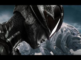 Могучие рейнджеры (2017) Русский Трейлер