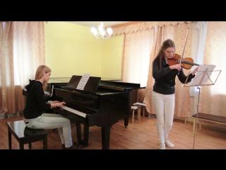 Сектор Газа - 30 лет (кавер на скрипке и пианино)