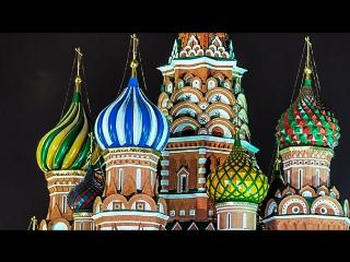 Как создавалuucь Импepuu - Российская империя