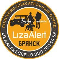 la_bryansk