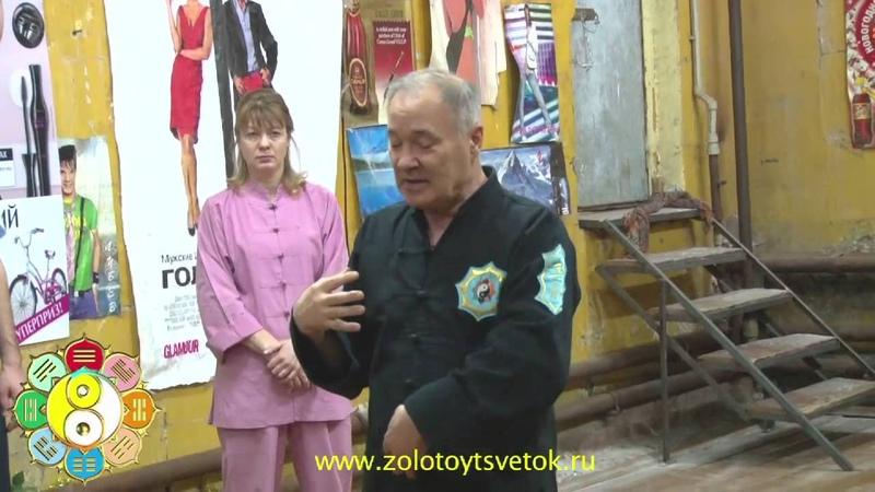 Иван Алексеевич Горбачев О Даосской Алхимии