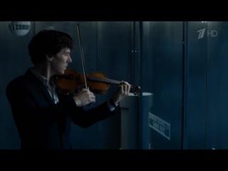 Шерлок Sherlock 3 и 4  сезон сериал