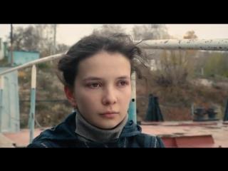 Дочь (2012) BDRip 720p