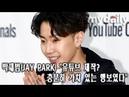 Documentary 'Jay Park: Chosen1' Production Presentation at Lotte Hotel Seoul