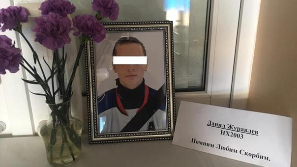 В Нижнекамске утонул 16-летний игрок хоккейного Нефтехимика В Нижнекамске в одном из водоемов, находящихся на территории дачных массивов по маршруту 121а, утонул 16-летний парень. Трагедия