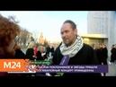 Тысячи поклонников и звезды пришли на юбилейный концерт Пугачевой Москва 24