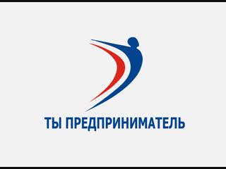 Пресс-конференция Федеральной программы Ты-предприниматель в Дагестане