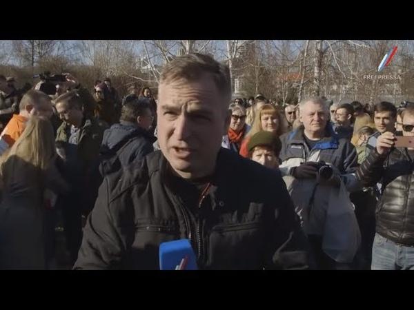 Приключения журналиста провокатора в Екатеринбурге или как получить в ебало.