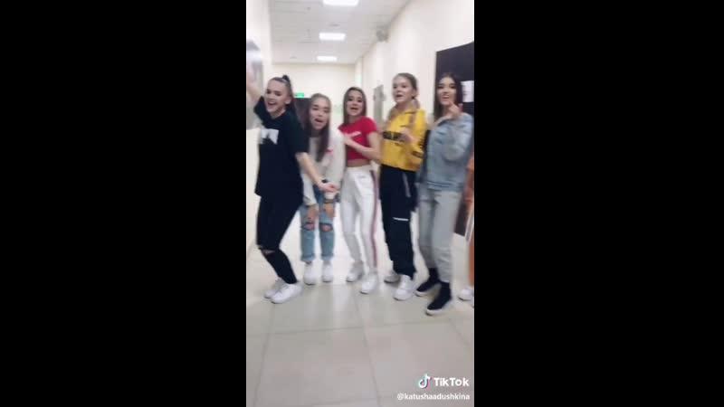 Катя Адушкина и Open Kids | TikTok Russia