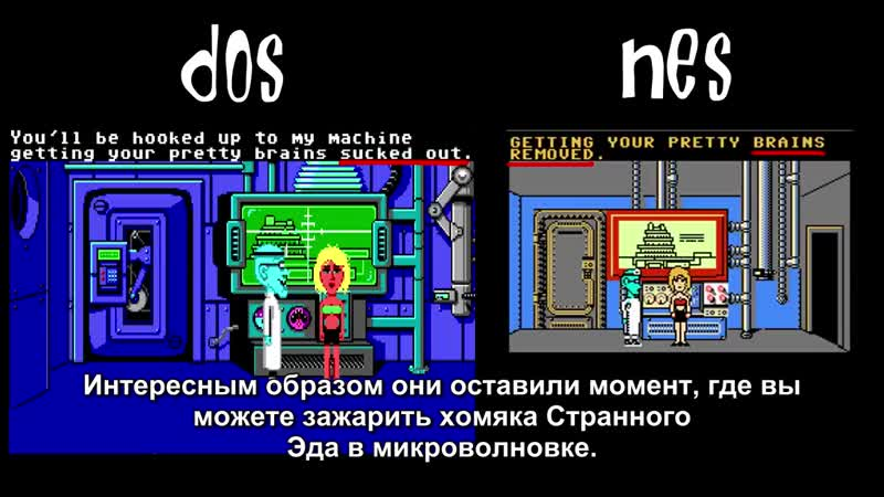 Pushing Up Roses Maniac Mansion_ The Most Influential Game with Disembodied Tentacles (rus sub)