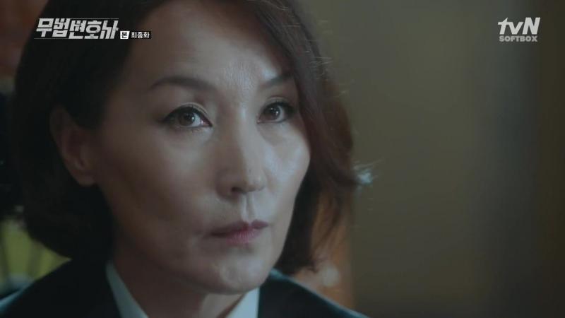 16✔ Беззаконный адвокат Lawless Lawyer серия 16 Softbox
