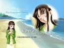 Kana Little Sister ~ Кана младшая сестра ~ Конец начало нового ~ 21 серия ~Озвучка в 2 голоса