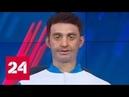Впервые на России 24 : новости ведет робот - Россия 24