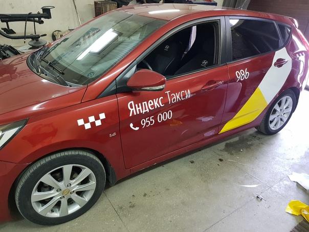 Хотите забрендировать свой автомобиль под Яндекс Такси магнитным наклейками ?