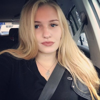 Ульяна Лукьянова