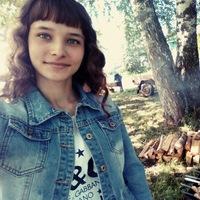 Юлия Афандеева