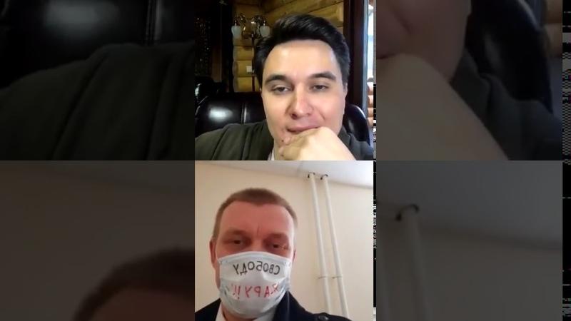 Задержания мирных граждан в центре Москвы! Стрим из ОВД с задержанным депутатом Евгением Ступиным