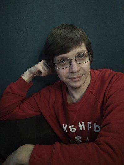 Дмитрий Коменденко