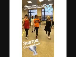 Ольга Бузова instagram истории