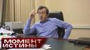 Вор он и есть вор Почему Александр Починок выступал против присоединения крыма