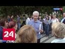 Власти Москвы повысят минимальный размер пенсий неработающих граждан Россия 24