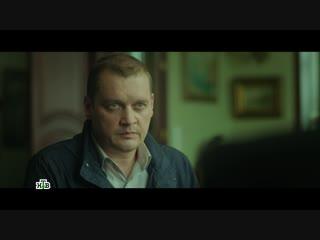Возмездие (8 серия) (2018) сериал смотреть полностью онлайн бесплатно в хорошем качестве Full HD 1080 1 2 3 4 5 6 7 9 10