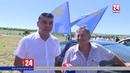 В Республике масштабно отметили День крымско-татарского флага