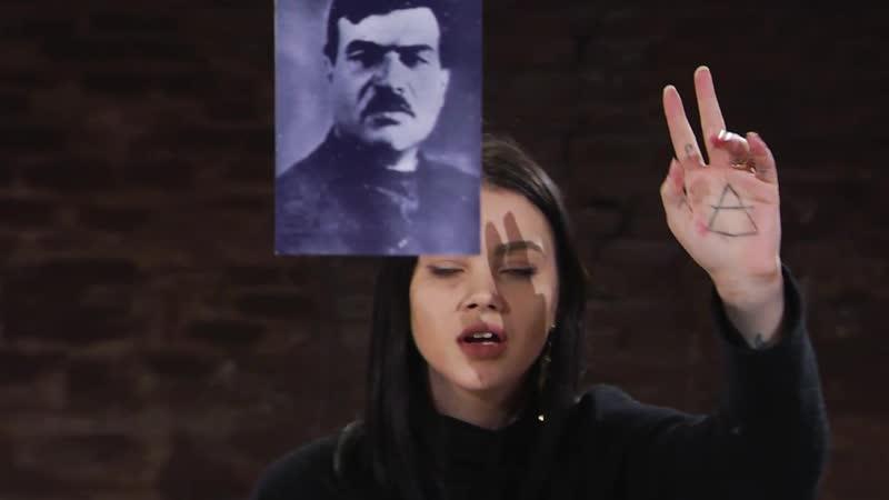Битва экстрасенсов: Ирина Игнатенко Династия Романовых