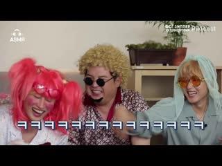Когда мамка уснула, а жор проснулся (в гостях Super Junior) рус.саб