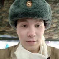 Кунгурский Дима