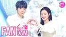 안방1열 직캠4K MC스페셜무대 나은 현 'My Only Wish' 풀캠 MC Special Stage FanCam │@SBSInkigayo 2019 12 15