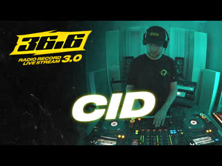 CID  36.6 Radio Record Live Stream 3.0