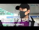 이민호(LEE MINHO), 강렬한 눈빛의 구준표 - RNX TV
