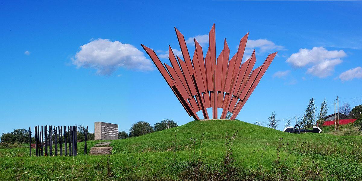 Памятник Взрыву