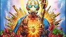 Borderlands 3 Главные герои и их способности\Сначала Epic, а после Steam и другие подробности