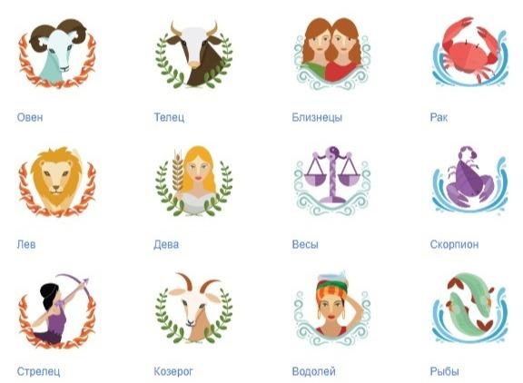 Астрологический гороскоп на Июнь 2019 от Тайной Жизни