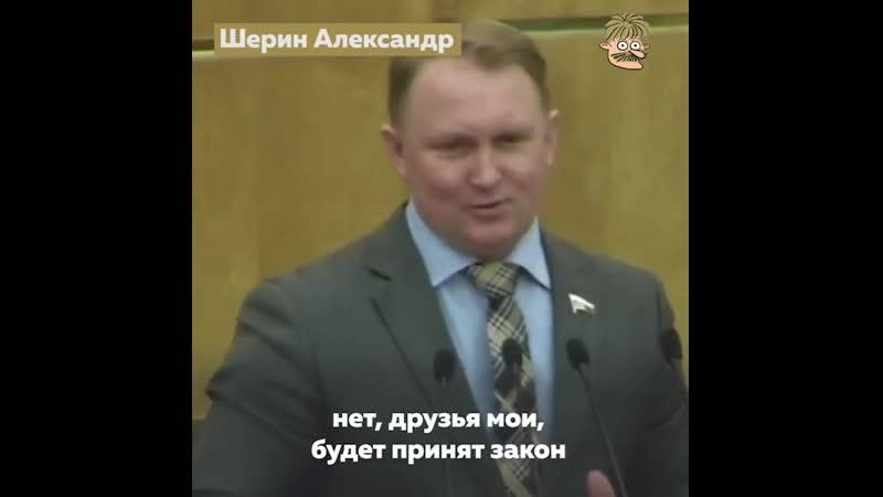 Виды российских законов