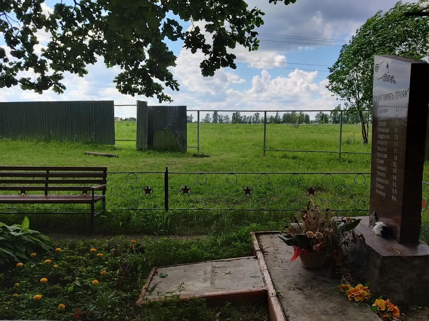 Поле, примыкающее к территории памятника огорожено собственником земли