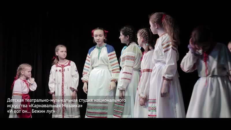 5 день фестиваля «Русская Драма» (4 мая). Информационный партнер - «Союз Маринс Групп»