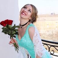 Олеся Байбулатова