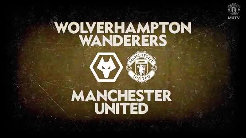 Футбол. Хоккей, весь спорт. Видео твиттер Manchester United @ManUtd