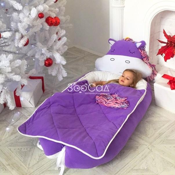 Ваши детки долго не могут уснуть и хотят всегда быть только в своей кроватке Тогда вам просто необходимо узнать о Гнездышке! Вы получите не просто спальное место, никому не рассказывайте, но